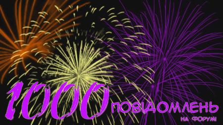 1000!!!